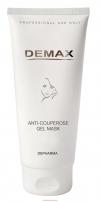 Anti-couperose gel mask Гель–маска Анти-купероз, DEMAX, 200 мл